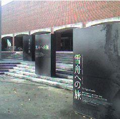 image/pf-nomoto-2006-11-29T16:28:29-1.jpg