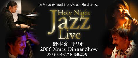 image/pf-nomoto-2006-12-13T02:02:37-1.jpg